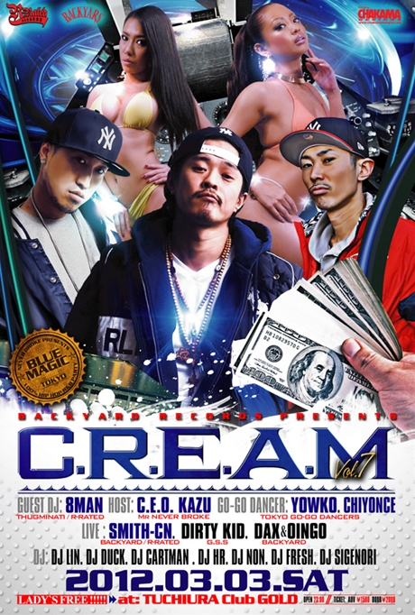 cream_vol7___back2012 EASTER kashiwa Creep Show MANAGEMENT