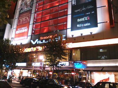 渋谷シダックス