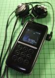 Sony Ericsson FOMA SO903i