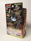 Yujin大怪獣ガメラT.F. BOX002