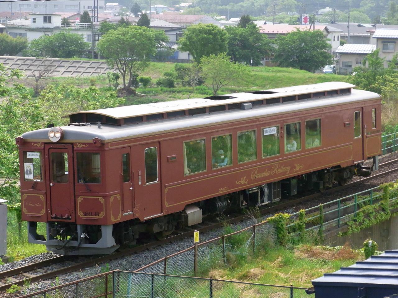 36-600形(C)