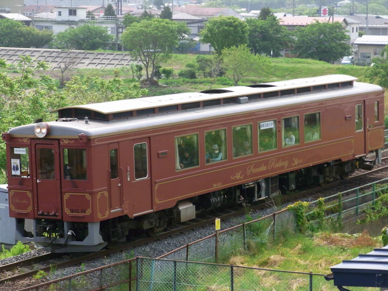 36-600形(D)