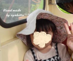 7_20110511151849.jpg