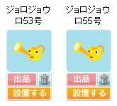 jyo-ro.jpg