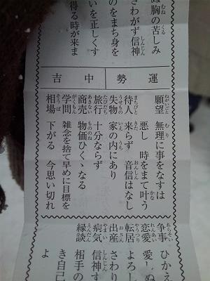 110106_150332.jpg