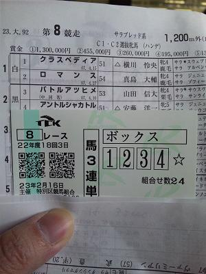 8R.jpg