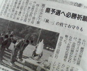sinmai-okako.jpg