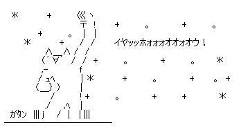 091007-IYH.jpg