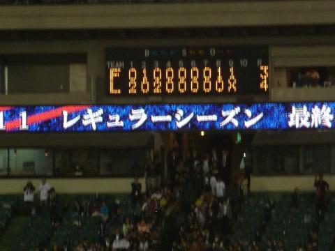 2011.10.18スコア
