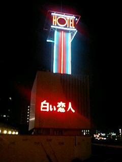 20070619005018