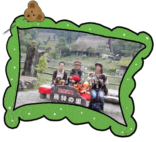 飛騨の里 記念撮影