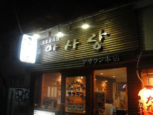 2011071201.jpg