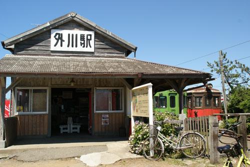 2011071214.jpg