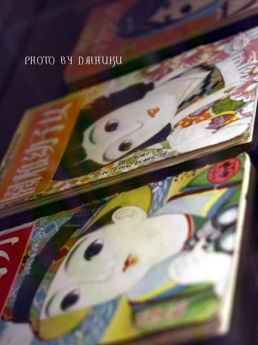book1_20080309031812.jpg