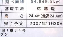 2007.11.24
