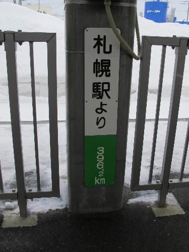 IMG_8470.jpg