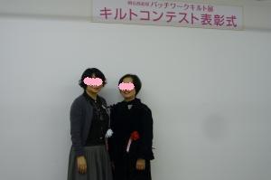 20111019160327.jpg