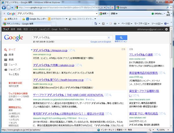 20110630_1.jpg