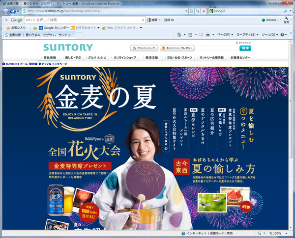 20110705_1.jpg