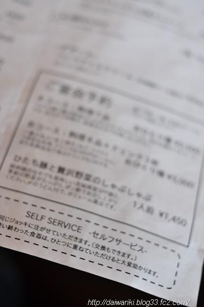 20110724_3.jpg