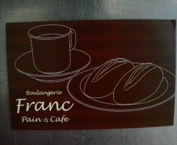 franc3
