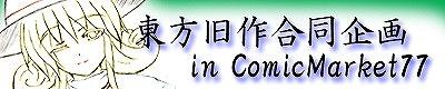 banner_7701.jpg