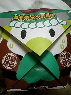食べ物 2009年9月18日 からあげくん ねぎ焼ポン酢風味