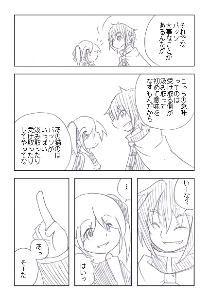 13_61.jpg