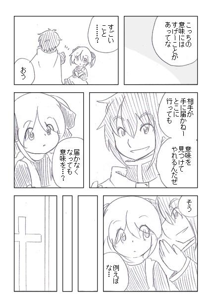 13_62.jpg
