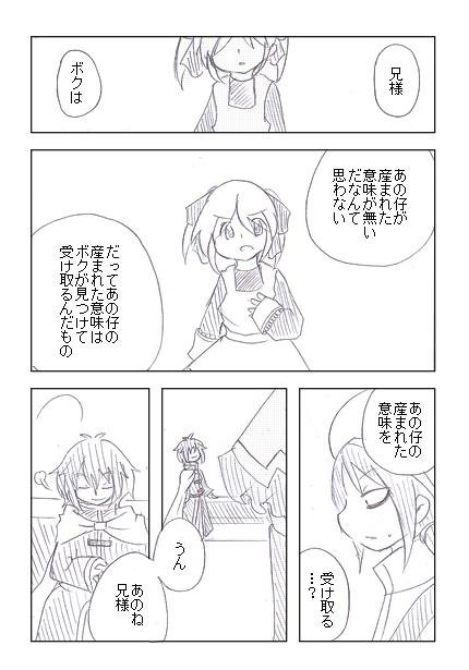 13_64.jpg