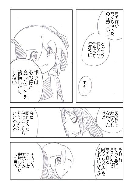 13_65.jpg