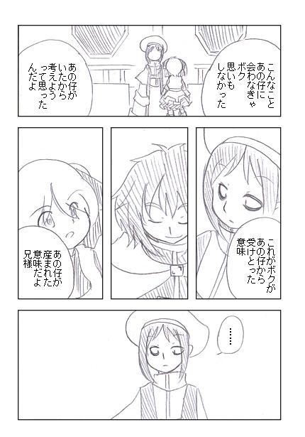 13_66.jpg