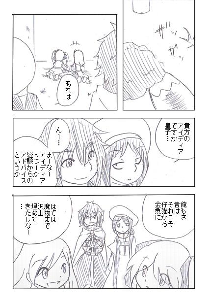 13_70.jpg