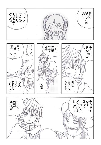 13_72.jpg