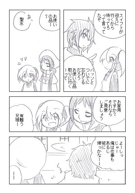 13_73.jpg