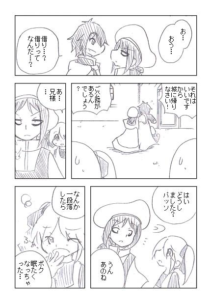 13_75.jpg