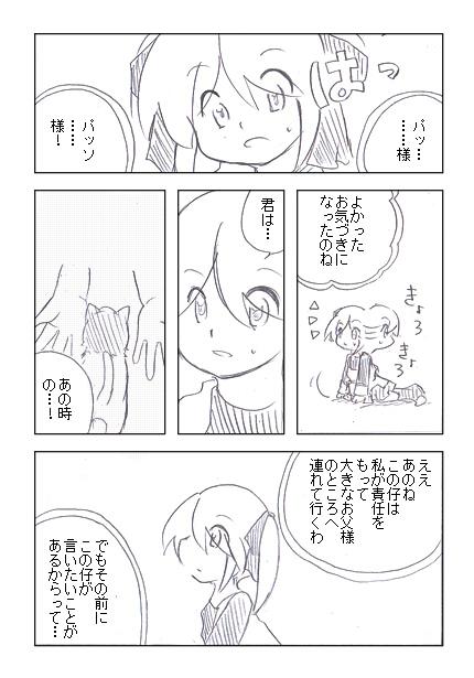 13_77.jpg
