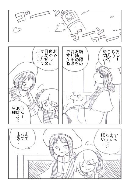 13_80.jpg