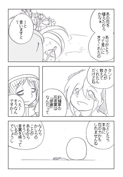 13_82.jpg