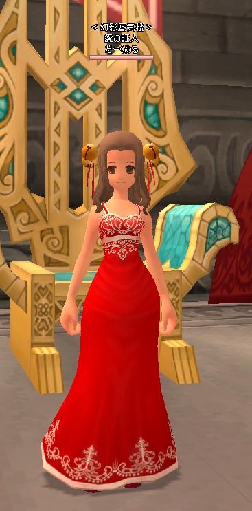 赤ドレス1