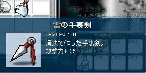スリーピー2・7