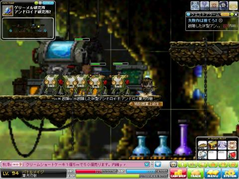 Maple110213_172945.jpg