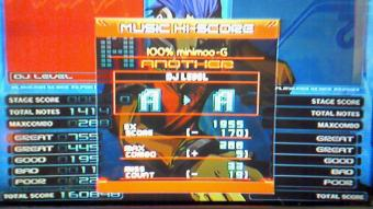 DP 100% minimoo-G -ANOTHER-