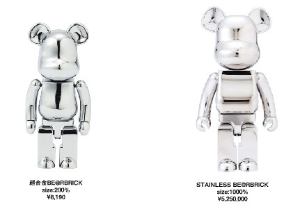 THE_BLACKSENSE_MARKET_BE@RBRICK8546.jpg