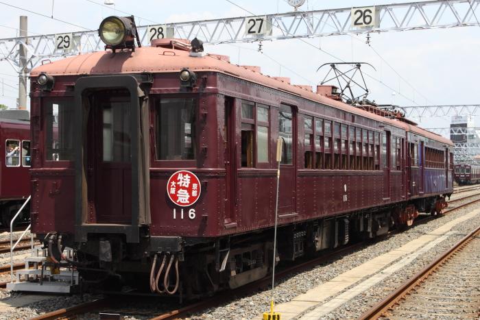 100型(P‐6)