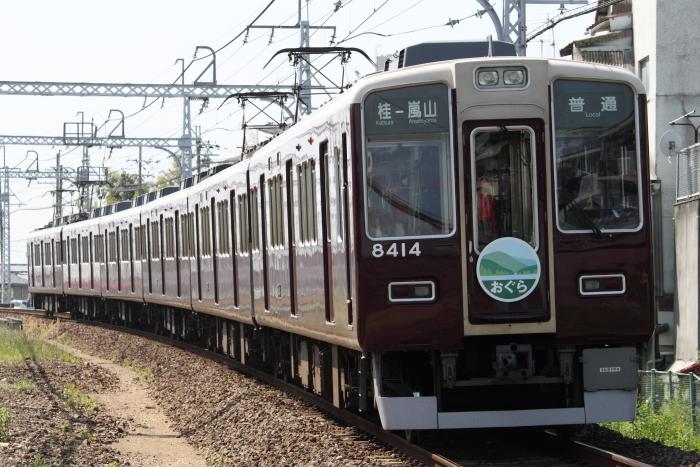 8314Fの嵐山線運用