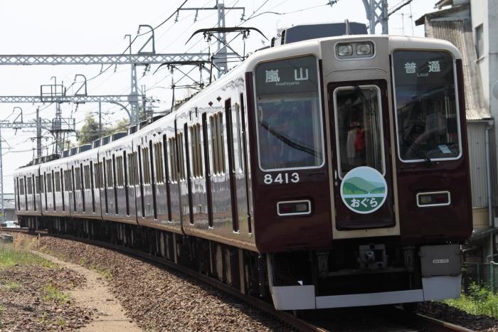 8313Fの嵐山線運用(「嵐山」幕)