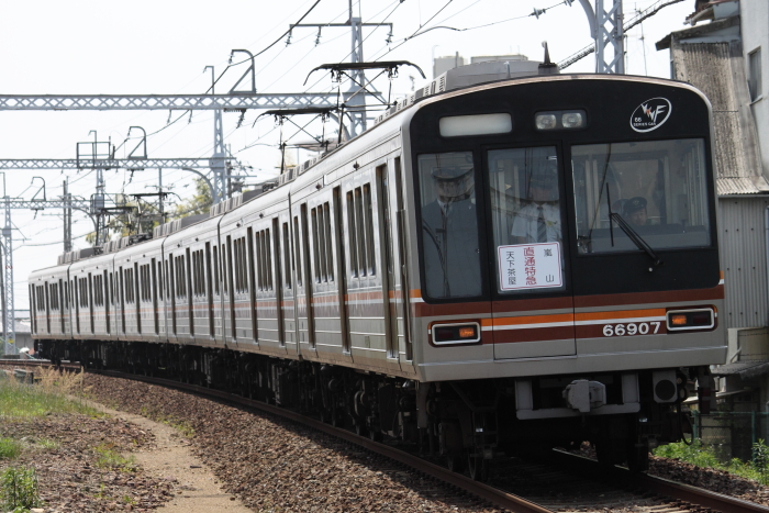 66607Fの「直特/嵐山」