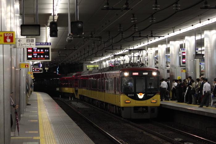 京橋駅に入線する快速特急