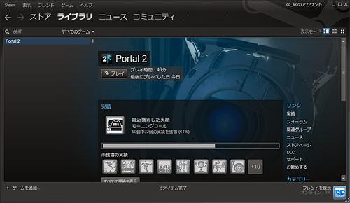 portal2_03_03.jpg